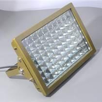 麻城化工廠led防爆馬路燈,加油站120w防爆燈具