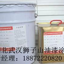 廠家直供環氧煤瀝青重防腐涂料