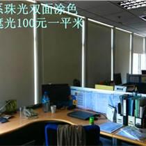 北京订做办公窗帘朝阳办公窗帘订做海淀办公窗帘订做