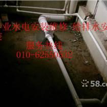 木樨地上下水管改造維修獨立水管改造衛生間下水道改造維修