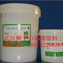 廠家直供無溶劑環氧重防腐涂料