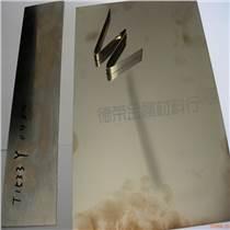 40Cr合金钢棒 40Cr合金钢板 40Cr合金钢带