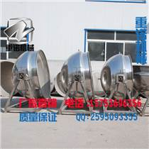 海參蒸煮鍋,蒸汽夾層鍋,蒸煮設備