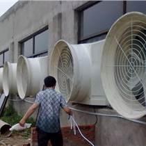 扬州印刷厂,热处理厂,电镀厂降温去异味设备,通风降温设备,排烟降温设备