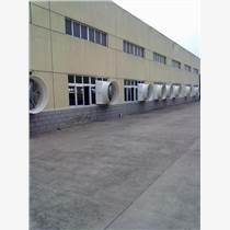 揚州焊接車間排煙設備,工廠通風設備,泰州降溫去異味設備