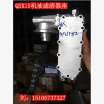 QSB5.9燃油濾清器3991498