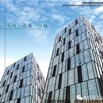 北京裝修項目合作裝飾公司合作