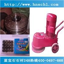 DMS350水磨石机