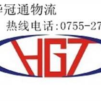 深圳国内机场空运药品