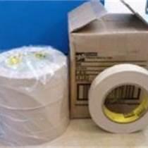 3M1641中粘型藍色鏡片加工磨邊研磨保護膜帶離型紙