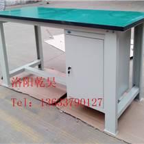 车间机床附件工作台重型钳工工作台洛阳乾昊厂家专业生产