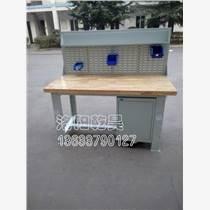 洛阳防静电流水线工作台机床附件
