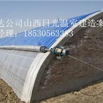 通达供应防虫网蔬菜种植大棚建造