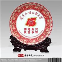 陶瓷禮品紀念盤供應廠家直銷