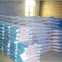 面粉編織袋 大米編織袋