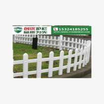 上海pvc塑鋼護欄白色柵欄