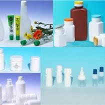 广东塑料瓶 潮汕塑料瓶 浙江塑料瓶 HDPE塑料瓶