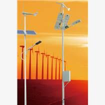 4米太陽能路燈
