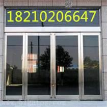 洋橋維修玻璃門安裝地彈簧