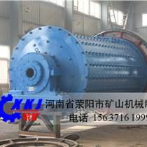 鋁土礦球磨機廠家 滎礦機械制造