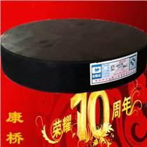 用心生產優質橋梁板式橡膠支座