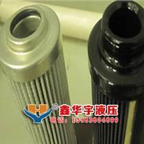 310593英德諾曼濾芯進口濾材高質量值得客戶信賴