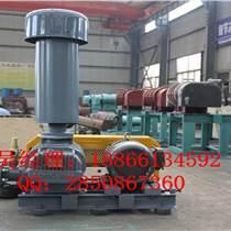 曝氣羅茨風機生產廠家|華東水處理用羅茨風機