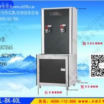 即熱式開水器/開水器品牌廠家