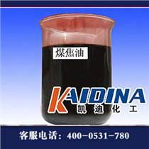 煤焦油清洗剂产品_煤焦油清洗剂