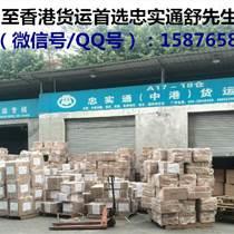 從化區太平鎮發貨到香港物流服務好,從化太平鎮到香港貨運時效首選