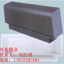 青海混凝土制品塑料模具