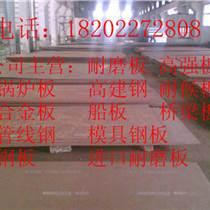 黃石安鋼產35碳結鋼板市場行情
