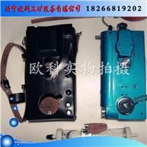 甲烷測定儀 甲烷一氧化碳測定器