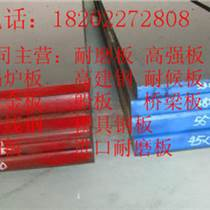 咸寧舞鋼產35碳結鋼板型號