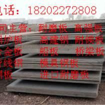 孝感45碳結鋼板價格最低