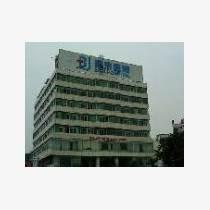 廣州甲狀腺結節病院