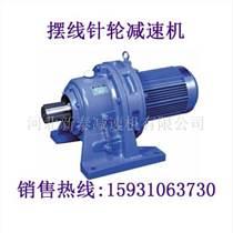 洛陽XWJY8160-7.5-15運輸設備減速機經久耐用精制