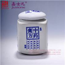 景德镇陶瓷密封罐茶叶罐