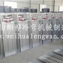 河北防火閥框體生產設備高精度防火閥閥體生產線