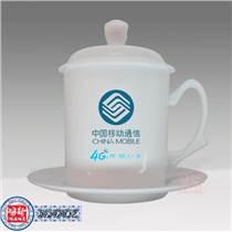 訂制骨質瓷茶杯