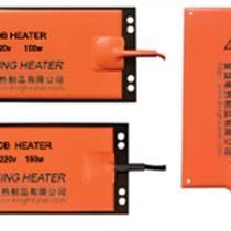 RDB型柜體加熱器防潮電熱板