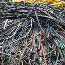 廣州電源線回收,廣州收購廢電線