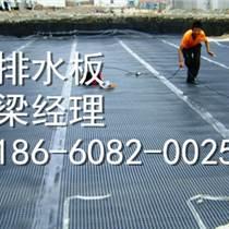 奇封防排水保護板