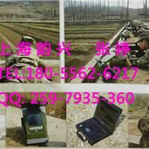 軍用射擊比賽自動報靶系統