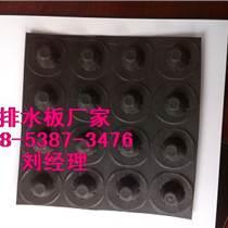 九江】屋頂綠化蓄水板&卷材排水板型號