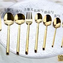 不銹鋼餐具