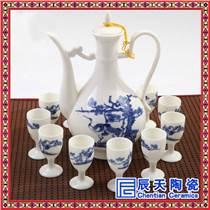 自動陶瓷酒具 陶瓷自動酒具 陶瓷工藝品