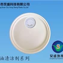 清洗線路板上的硅油 我選炅盛E065硅油清洗劑 高效清洗