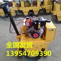 柴油马路切割机|路面切缝机 厂家直供 价格超低