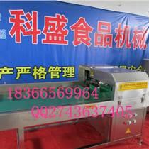 供應果蔬切割設備 蔬菜切根機